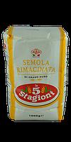 Мука из твердых сортов пшеницы 5 Stagioni 1 кг
