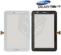 Touchscreen (сенсорный экран) для Samsung Galaxy Tab 7.0 Plus P6200, белый, оригинал