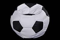 Комплект кресел-мячей 50 см из ткани Оксфорд, кресло-мешок мяч