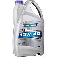 Полусинтетическое моторное масло RAVENOL TEG 10W-40 (5)