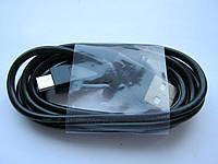 Кабель USB - MicroUSB для китайских телефонов, фото 1