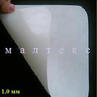 Термопласт 1.0м х 1.5 м х 1.0мм