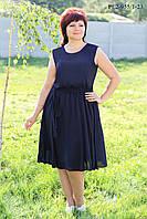 Платье большого размера с юбкой клеш р.52-56