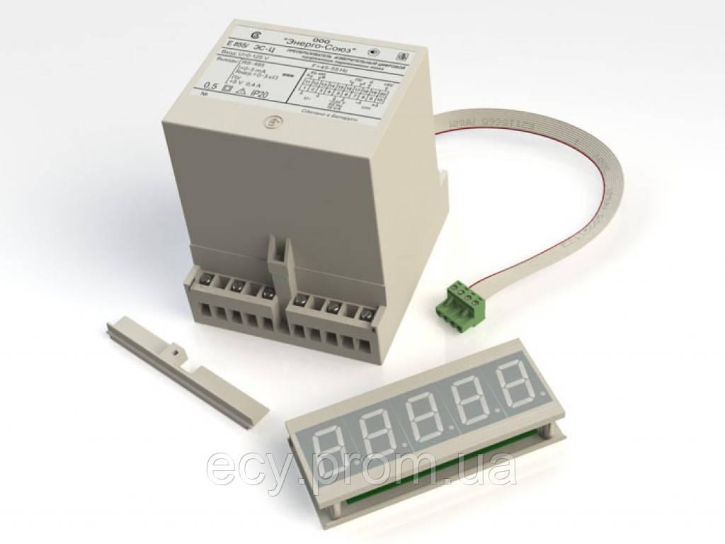 Е 855/4ЭС-Ц Преобразователи измерительные цифровые напряжения переменного тока