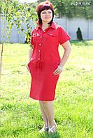 Платье летнее большого размера р.52-58