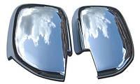 Хром накладки на зеркала на Лексус LX-470 (хром пластик) Китай.