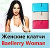 Новинка! Женский клатч портмоне Baellerry Woman уже в продаже