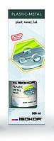 ISOKOR Plastic Metal Profi - наносредство для Вашего авто