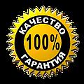 """Интернет магазин """"Ваш ремонт"""""""