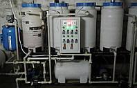Биодизельная установка