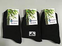 Дитячі шкарпетки ТМ Momento р. 31-34 оптом.