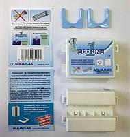 Накладной магнитный фильтр XCAL ECO ONE