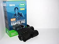 Цифровой прибор ночного видения Ranger Pro 5x42, фото 1