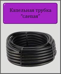 Слепая многолетняя трубка бухта 100 м диаметр 16 мм толщина стенки 1,4 мм.