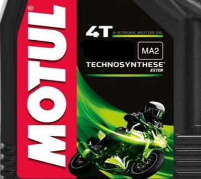Масло Motul 4T для мотоциклов