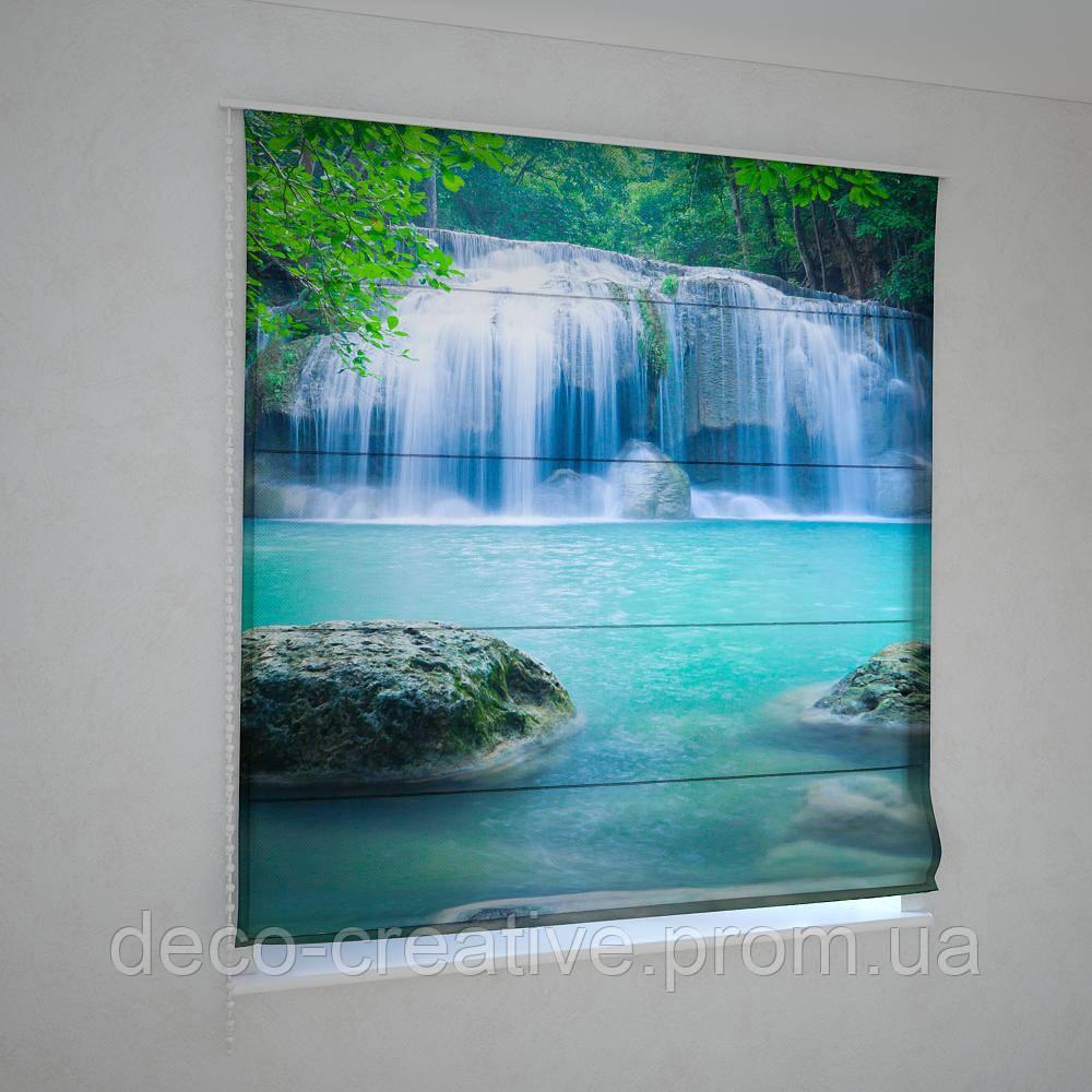 Римские фотошторы лазурный водопад
