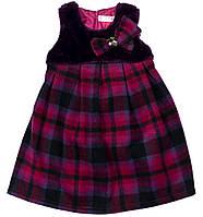 Платье для девочки 1010 Бордовое С Мехом