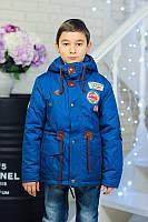 Модная куртка парка для мальчика,синяя
