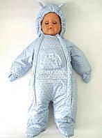 Бесплатная доставка! Демисезонный комбинезон для новорожденного (0-6 месяцев) голубой в горошек