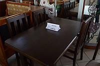 """Стол """"Квадро"""" + 4 стула"""