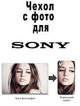 Чехол с фото для Sony Xperia M4 Aqua/ E2333