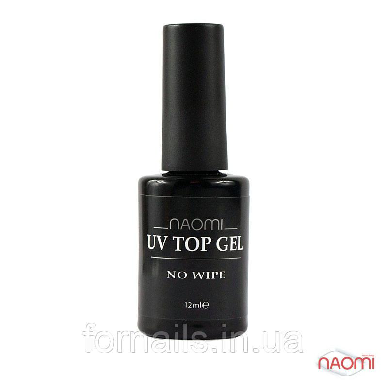 Завершающий топ гель без липкого слоя Naomi - UV Top Gel No wipe 12ml
