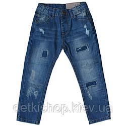 Дитячі джинси Zars Baby Denim