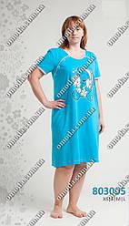 Жіноча піжама блакитного кольору XS S M L