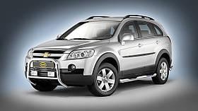 Дуга Chevrolet Captiva 2006-2011