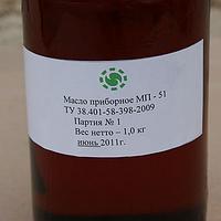 Масло МП-51