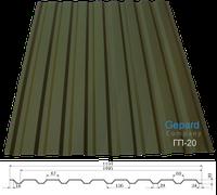 Металопрофиль ГП-20