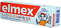 Зубная паста Elmex Kinder-Zahnpasta 50мл.