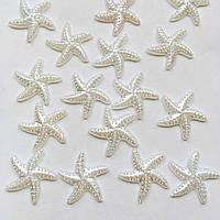 Акриловые морские звездочки .Цвет белый 20м* 10шт.