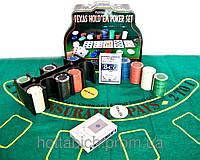 Покерный набор 200 фишек, 2 колоды карт
