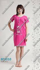 Жіноча піжама XS S M L