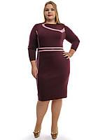 Молодежное платье большего размера 48-62, фото 1