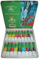 Набор акриловых красок для рисования Global, 18 шт по 6 мл