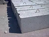 Фундаментные блоки 120х30х60