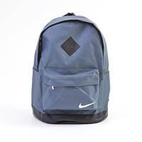 Рюкзак для города Nike серый
