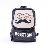 Веселый рюкзак для школьника