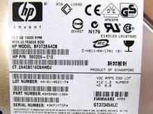 HDD HP 72,8 GB 15000 RPM Ultra320 SCSI 80PIN
