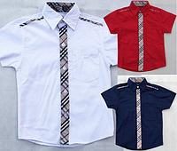 Классическая рубашка - короткий рукав