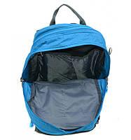 Рюкзак для туризма Royal Mountain 8328