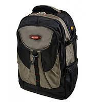 Стильный рюкзак для парня Royal Mountain