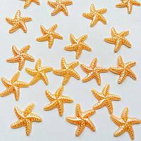 Акриловые морские звездочки .Цвет персиковый  20м* 10шт.