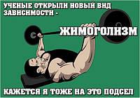 Підготовка до Кубку України