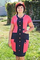Платье большого размера двух цветов р.50-60, фото 1