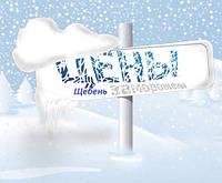 Щебень гранитный заморозка цен в Харькове