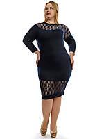 Молодежное платье большего размера 48-62