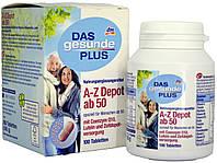 Витамины в таблетках DM Das Gesunde Plus A-Z Depot Ad 50 (100 штук)
